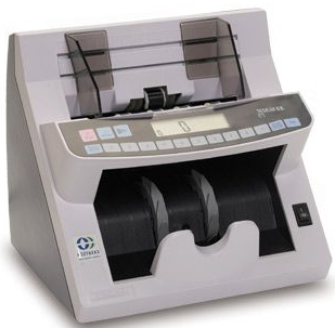 Magner S75 - Money/Currency Counter
